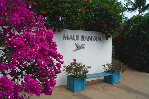 Maui Banyan Vacation Club Timeshares